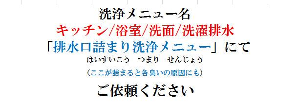 bandicam 2016-04-19 06-14-05-477