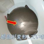 トイレの水漏れ&水栓トラブルを修理しました!