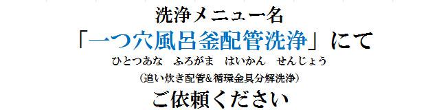 bandicam 2016-04-07 18-48-56-178