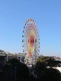 200px-Chiba_zoo_dream
