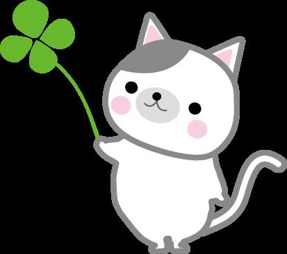 猫 カラー 四葉